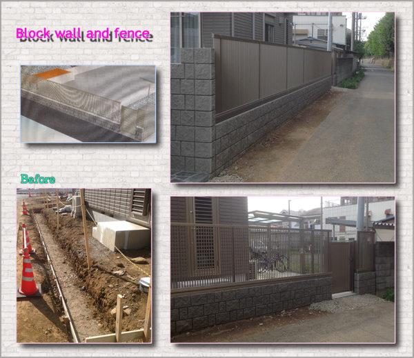 川越市のフェンス・柵