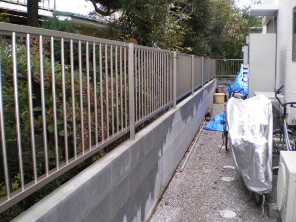 川越市泉町ブロック塀フェンス