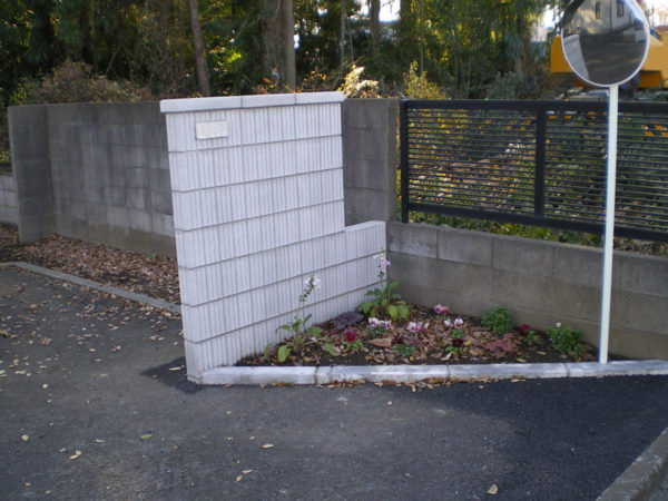 川越市寺山 ブロック塀補修1