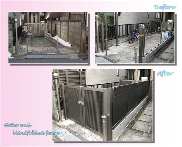 門扉と隣地境界線のフェンス
