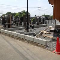 さいたま市 K様邸 お寺の流し台と仕切りの壁設置工事のサムネイル