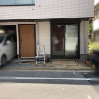 西東京市 ペットと暮らすエクステリアのサムネイル
