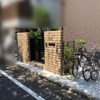 所沢市くすのき台 門扉・玄関スペース・コンクリート工事のサムネイル